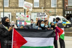 Students protest or Palestine. Oldham. 02.07.2021